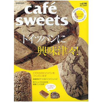 cafe-sweets.jpg